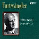 【送料無料】 Bruckner ブルックナー / 交響曲第8番 フルトヴェングラー&ベルリン・フィル(1949) 【SACD】