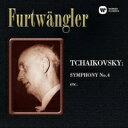 【送料無料】 Tchaikovsky チャイコフスキー / 交響曲第4番、弦楽セレナードより フルトヴェングラー & ウィーン・フィル(1951、1950) 【SACD】