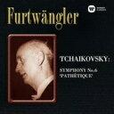 Composer: Ta Line - 【送料無料】 Tchaikovsky チャイコフスキー / 交響曲第6番『悲愴』 フルトヴェングラー & ベルリン・フィル(1938) 【SACD】