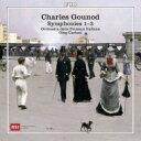 作曲家名: Ka行 - 【送料無料】 Gounod グノー / 交響曲第1番、第2番、第3番 カエターニ&スイス・イタリア語放送管弦楽団 輸入盤 【CD】
