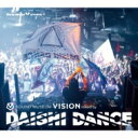 Artist Name: Ta Line - Daishi Dance ダイシダンス / Heartbeat presents SOUND MUSEUM VISION mixed by DAISHI DANCE 【CD】