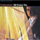 Artist Name: B - 【送料無料】 Bill Evans (Piano) ビルエバンス / Explorations+2 【SACD】