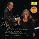 Mozart モーツァルト / ピアノ協奏曲第20番、第25番 アルゲリッチ、アバド&モーツァルト管弦楽団 【LP】