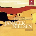 Composer: Ya Line - Janacek ヤナーチェク / Piano Works: Andsnes +nielsen 【CD】