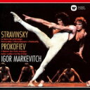 作曲家名: Sa行 - Stravinsky ストラビンスキー / Le Sacre Du Printemps: Markevitch / Po French National Radio O +prokofiev 【CD】