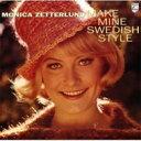 艺人名: M - 【送料無料】 Monica Zetterlund モニカゼタールンド / Make Mine Swedish Style 【SHM-CD】