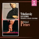 作曲家名: Ta行 - 【送料無料】 Tchaikovsky チャイコフスキー / The Seasons: Pletnev +scriabin: Piano Works 【CD】