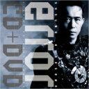 艺人名: Ha行 - 【送料無料】 平沢進 ヒラサワススム / error CD+DVD | Live at 渋谷公会堂 1990. 07. 11. 【SHM-CD】