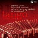 Composer: Ha Line - 【送料無料】 Piazzolla ピアソラ / Tango Sensations: Alban Berg Q Posch(Cb) Glorvigen(Bandoneon) 【CD】