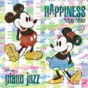 """艺人名: Na行 - 中塚武 ナカツカタケシ / Disney piano jazz """"HAPPINESS"""" Deluxe Edition 【CD】"""