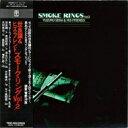 世良譲 セラユズル / Smoke Ring Vol.2 【SHM-CD】