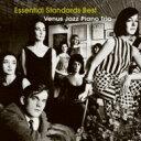 Essential Standard Best Venus Jazz Piano Trio 【CD】
