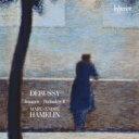 作曲家名: Ta行 - 【送料無料】 Debussy ドビュッシー / 『映像』第1集、第2集、前奏曲集第2巻 アムラン 輸入盤 【CD】