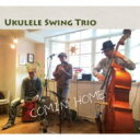 Ukulele Swing Trio / Comin' Home 【CD】