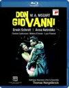 Mozart モーツァルト / 『ドン・ジョヴァンニ』全曲 ヒンメルマン演出、ヘンゲルブロック&バルタザール=ノイマン・アンサンブル、シ..