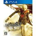 【送料無料】 Game Soft (PlayStation 4) / ファイナルファンタジー零式 HD ≪初回限定特典「FINAL FANTASY XV 体験版」付き≫ 【GAME】