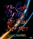 【送料無料】 LIGHT BRINGER ライトブリンガー / The Light Brings the Past Scenes (Blu-ray) 【BLU-RAY DISC】