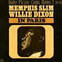 Willie Dixon / Memphis Slim / In Paris 【LP】