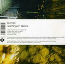 艺人名: U - Ulver / Teaching In Silence 輸入盤 【CD】