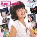 Ann Lewis アンルイス / ゴールデン☆ベスト アン・ルイス 1973〜1980 【CD】