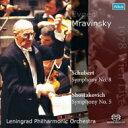 【送料無料】 Shostakovich ショスタコービチ / ショスタコーヴィチ:交響曲第5番、シューベルト:『未完成』 ムラヴィンスキー&レニングラード・フィル(1978 ステレオ) (シングルレイヤー) 輸入盤 【SACD】