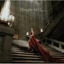 【送料無料】 JUJU ジュジュ / Request II 【CD】