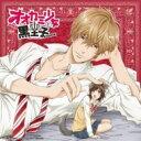 艺人名: Sa行 - SpecialThanks スペシャルサンクス / LOVE GOOD TIME 【CD Maxi】