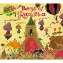 藝人名: R - Raujika / Best Of Raujika 【CD】
