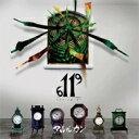 【送料無料】 アルルカン / ニア・イコール [Type B] 【CD】