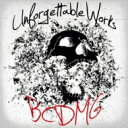 Artist Name: Ha Line - BCDMG / Unforgettable Works 【CD】