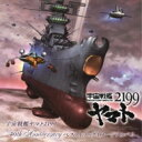 【送料無料】 宇宙戦艦ヤマト40th Anniversary ベストトラックイメージアルバム 【CD】