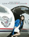 【送料無料】 水樹奈々 ミズキナナ / NANA MIZUKI LIVE FLIGHT×FLIGHT+ (Blu-ray) 【BLU-RAY DISC】