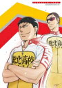 【送料無料】 弱虫ペダル GRANDE ROAD VOL.5 【BLU-RAY DISC】