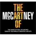 艺人名: P - 【送料無料】 Paul Mccartney ポールマッカートニー / Art Of Mccartney(2CD) 【CD】