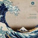Composer: Ta Line - Debussy ドビュッシー / ドビュッシー:交響詩『海』(ピアノ三重奏版)、ビーミッシュ:海の旅人 トリオ・アパッチ 輸入盤 【CD】