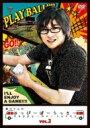 森川さんのはっぴーぼーらっきー VOL.3 【DVD】