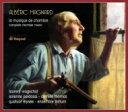 作曲家名: Ma行 - 【送料無料】 Magnard マニャール / 室内楽作品全集 ワグシャル、パイダッシ、C.トーマス、エリゼ四重奏団、アンサンブル・イニティウム(4CD) 輸入盤 【CD】