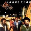 艺人名: C - 【送料無料】 Crusaders クルセイダーズ / Street Life (プラチナshm) 【CD】