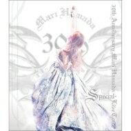 【送料無料】 浜田麻里 ハマダマリ / 30th Anniversary Mari Hamada Live Tour -Special- (Blu-ray) 【BLU-RAY DISC】