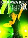 """【送料無料】 吉川晃司 キッカワコウジ / KIKKAWA KOJI 30th Anniversary Live""""Singles+""""& Birthday Night""""B-SIDE+""""【3DAYS武道館】 【DVD】"""
