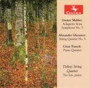 作曲家名: Ha行 - 【送料無料】 Franck フランク / Piano Quintet: Tao Lin(P) Delray Sq +glazunov: String Quartet, 5, Mahler: Adagietto 輸入盤 【CD】
