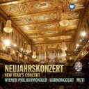 Composer: Na Line - New Year's Concert ニューイヤーコンサート / New Year's Concerts Best: Muti / Harnoncourt / Vpo 【CD】