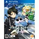【送料無料】 Game Soft (PlayStation Vita) / ソードアート・オンライン ロスト・ソング 【GAME】
