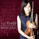 Composer: A Line - 【送料無料】 Ysaye イザイ / 無伴奏ヴァイオリン・ソナタ全曲 千住真理子 【SHM-CD】