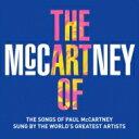 Artist Name: P - 【送料無料】 Paul Mccartney ポールマッカートニー / ART OF MCCARTNEY (2CD+DVD) 輸入盤 【CD】