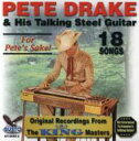 Artist Name: P - Pete Drake / For Pete's Sake 輸入盤 【CD】
