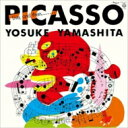 Artist Name: Y - 山下洋輔 ヤマシタヨウスケ / Live And Then...picasso + 5 【CD】