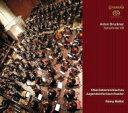 作曲家名: Ha行 - 【送料無料】 Bruckner ブルックナー / 交響曲第8番 レミ・バロー&オーバーエスターライヒ青少年交響楽団(2SACD)(日本語解説付) 【SACD】