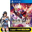 б┌┴ў╬┴╠╡╬┴б█ Game Soft (PlayStation 4) / └я╣ё╠╡┴╨4-II вуLoppiбжHMV╕┬─ъ╞├┼╡╔╒днвф б┌GAMEб█