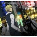 艺人名: Sa行 - THREE LIGHTS DOWN KINGS / NEVER SAY NEVER (+DVD)【期間生産限定盤】 【CD Maxi】